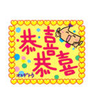 感謝セット(台湾)(個別スタンプ:15)