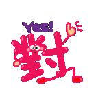 感謝セット(台湾)(個別スタンプ:17)