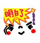 感謝セット(台湾)(個別スタンプ:19)
