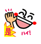 感謝セット(台湾)(個別スタンプ:20)