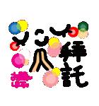 感謝セット(台湾)(個別スタンプ:22)