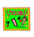 感謝セット(台湾)(個別スタンプ:25)