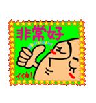 感謝セット(台湾)(個別スタンプ:27)