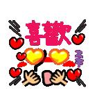 感謝セット(台湾)(個別スタンプ:29)