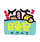 感謝セット(台湾)(個別スタンプ:31)