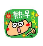 【香港】幸せリアクション2。(個別スタンプ:01)