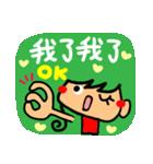 【香港】幸せリアクション2。(個別スタンプ:03)