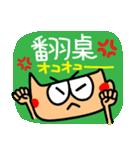 【香港】幸せリアクション2。(個別スタンプ:04)