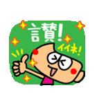 【香港】幸せリアクション2。(個別スタンプ:05)