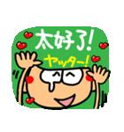 【香港】幸せリアクション2。(個別スタンプ:06)