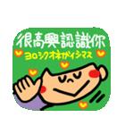 【香港】幸せリアクション2。(個別スタンプ:09)