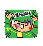 【香港】幸せリアクション2。(個別スタンプ:10)