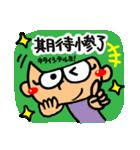 【香港】幸せリアクション2。(個別スタンプ:14)