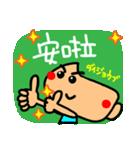 【香港】幸せリアクション2。(個別スタンプ:16)
