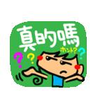 【香港】幸せリアクション2。(個別スタンプ:17)