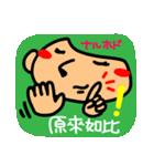 【香港】幸せリアクション2。(個別スタンプ:18)