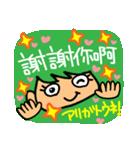 【香港】幸せリアクション2。(個別スタンプ:19)