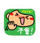 【香港】幸せリアクション2。(個別スタンプ:20)