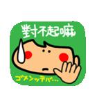 【香港】幸せリアクション2。(個別スタンプ:21)