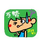 【香港】幸せリアクション2。(個別スタンプ:24)