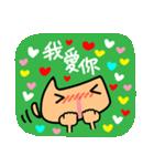【香港】幸せリアクション2。(個別スタンプ:25)