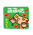 【香港】幸せリアクション2。(個別スタンプ:26)