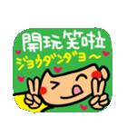 【香港】幸せリアクション2。(個別スタンプ:29)