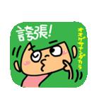 【香港】幸せリアクション2。(個別スタンプ:30)