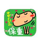 【香港】幸せリアクション2。(個別スタンプ:31)