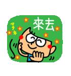 【香港】幸せリアクション2。(個別スタンプ:32)