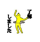 キモ動く!黄色い鳥2(個別スタンプ:01)