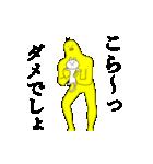 キモ動く!黄色い鳥2(個別スタンプ:02)