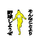 キモ動く!黄色い鳥2(個別スタンプ:03)