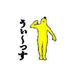 キモ動く!黄色い鳥2(個別スタンプ:04)