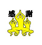 キモ動く!黄色い鳥2(個別スタンプ:05)