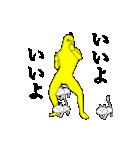 キモ動く!黄色い鳥2(個別スタンプ:06)