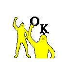 キモ動く!黄色い鳥2(個別スタンプ:07)