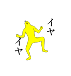 キモ動く!黄色い鳥2(個別スタンプ:08)