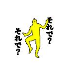 キモ動く!黄色い鳥2(個別スタンプ:09)