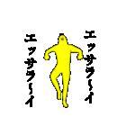 キモ動く!黄色い鳥2(個別スタンプ:10)