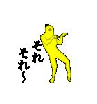 キモ動く!黄色い鳥2(個別スタンプ:13)