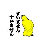 キモ動く!黄色い鳥2(個別スタンプ:14)