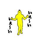 キモ動く!黄色い鳥2(個別スタンプ:15)