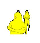 キモ動く!黄色い鳥2(個別スタンプ:16)