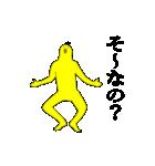 キモ動く!黄色い鳥2(個別スタンプ:17)