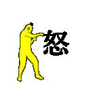 キモ動く!黄色い鳥2(個別スタンプ:18)