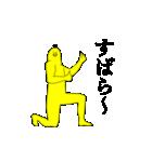 キモ動く!黄色い鳥2(個別スタンプ:19)