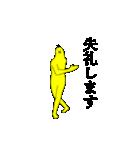 キモ動く!黄色い鳥2(個別スタンプ:22)