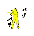 キモ動く!黄色い鳥2(個別スタンプ:23)