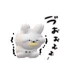 【ゆみちゃん】が使う名前スタンプ3D(個別スタンプ:26)